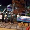 市民の声で無償化の権利を/京都で65回目の「火曜アクション」