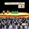 北南、海外が迎春連帯の集い/6.15民族共同委が開催、金剛山で
