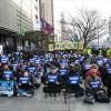 「南北関係への干渉を中断せよ」、ソウルで今年初の反米集会