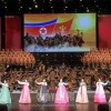 朝鮮親善芸術代表団が中国訪問公演