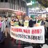 ともに立ち上がろう!朝鮮学校差別反対!/「高校無償化」完全除外から6年
