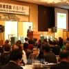 京都新春の集いで朝鮮半島情勢講演会、参加者の感想