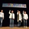 権利獲得運動を新たなステージへ/大阪でMOREフェスタ、無償化連絡会が主催