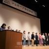 「勧告は地道な活動の賜物」/大阪で「ジュネーブ報告集会」