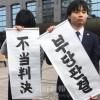 【速報】〈九州無償化裁判〉原告側が敗訴