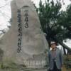 祖国分断に反対して立ち上がった「済州4.3民衆抗争」/韓京益