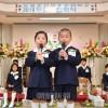 17人が入学、児童数維持で新校舎へ/東京第3初級入学式