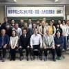 連携強化へ新たなスタート/「朝鮮学校と共に歩む中国・四国・九州ネットワーク」発足