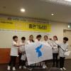 「コッソンイ」が南で初出版、ソウルで出版記念会