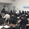 3つのプロジェクトを推進/広島県青商会がセミナー主催