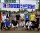 分会の活性化に寄与/第33回埼玉同胞分会対抗ソフトボール大会