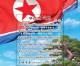 歌「われらの国旗」の切手発行