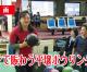 【動画】人々で賑わう平壌ボウリング館