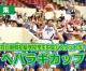 【特集】第17回在日朝鮮初級学校学生中央バスケットボール大会「ヘバラギカップ」