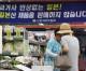 南で不買運動が広がる/日本の報復措置に強い反発
