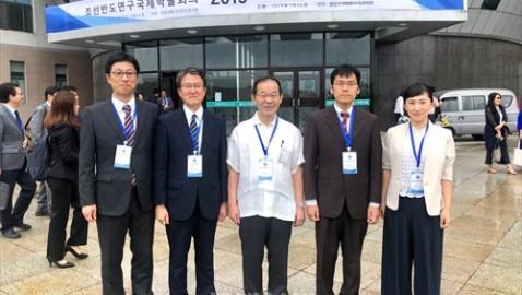 国際学術会議で存在感示す/朝大教員らが中国延辺大に招待され報告と討論