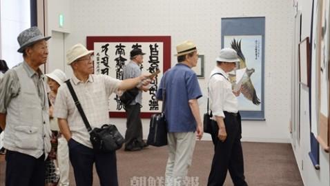 高麗書芸研究会が国際交流展  /結成30周年記念し