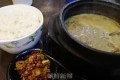 〈朝鮮「食」探訪記 3〉スタミナ源となるドジョウ汁