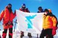 〈世界の名峰に魅せられて 7〉二度と上陸困難な南極大陸最高峰/Mtビンソンマシフ(4892m)