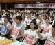前代未聞の民族差別、絶対許さない/朝鮮幼稚班への幼保無償化適用を求める同胞緊急集会