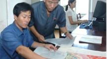 〈ウリハッキョサポーターの課外授業 9〉朝鮮地理編/有色金属(非鉄金属)その2「プレシャスメタル、レアメタル、レアアース」