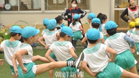 〈幼保無償化〉求めよう、朝鮮幼稚園を含む外国人学校幼稚園の子どもたちの尊厳と学びの尊重/宋恵淑