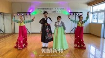 視聴者も一緒に歌って踊る/福岡朝鮮歌舞団オンライン特別公演「돌파!・突破!」
