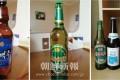 〈朝鮮「食」探訪記 11〉ビ-ル飲み比べ