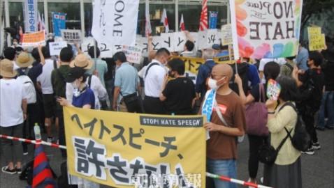 「ヘイト禁止条例」全面施行も/川崎で続く排外主義街宣