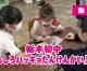 【動画】栃木初中「おもしろハッキョたんけんかい」開催