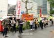 「続く闘い」にしてはいけない/日本の市民団体らが「拡大金曜行動」