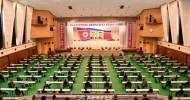 総聯中央委員会第24期第3回拡大会議/第1副議長を選出