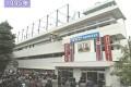 【SinboTV・新着動画】東京第3初級新校舎竣工記念映像、在日朝鮮学生中央体育大会ラグビー競技