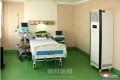 """""""より安全で効率的な医療へ""""/医療サービスのスマート化、情報化"""