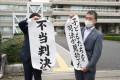 【速報】〈広島無償化裁判〉2審も原告敗訴