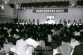 〈青商会、継承と挑戦の足跡〉Ep.1中央青商会の結成(1)/30代同胞の模索