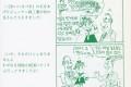 【4コマ漫画】「イプニ」で振り返る同胞社会 2