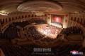 〈党創建75周年〉三池淵管弦楽団が祝賀公演