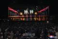 〈党創建75周年〉照明祭典「光の造化―2020」/党創建75周年記念し