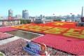 〈朝鮮労働党・75年の歩みと業績 1〉誇り高き自主強国の建設