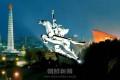 〈魅惑の朝鮮観光〉平壌ー記念碑⑤千里馬銅像
