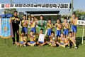 【特集】第42回在日朝鮮初級学校中央サッカー大会(コマチュック)