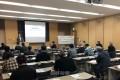 改めて高校無償化問題を考える/京都同胞青年らが主催し学習会