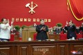 朝鮮労働党第8回大会/今後5年間の活動に関する決定書採択