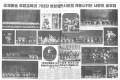 〈青商会、挑戦と継承の足跡〉Ep.5 ピョンコマ公演の実現へ(1)/「あの時」の感動と興奮を再び