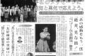 〈青商会、挑戦と継承の足跡〉Ep.5 ピョンコマ公演の実現へ(4)/「主人公」としての自覚