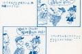 【4コマ漫画】「イプニ」で振り返る同胞社会 41