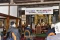 文化財研究に込められた遺志/東京・国平寺で南永昌遺稿集出版記念の集い