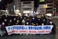 JR松本駅前で街頭宣伝/高校無償化、幼保無償化の適用求め