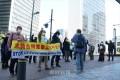 """""""朝鮮半島に緊張もたらすな""""/日本市民らが米大使館前で抗議"""